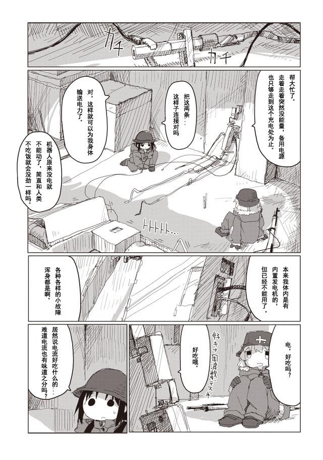 渾身 終末 武器概要/終末の神器シリーズ